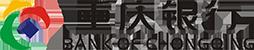 重庆亚博88体育ios下载